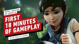 The First 18 Minutes of Gameplay of Kena: Bridge of Spirits (4K)