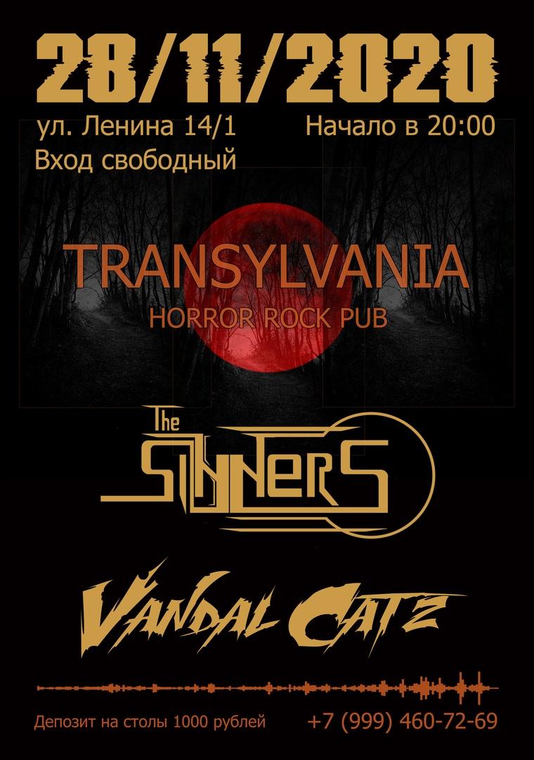 Афиша Vandal Catz / Sinners