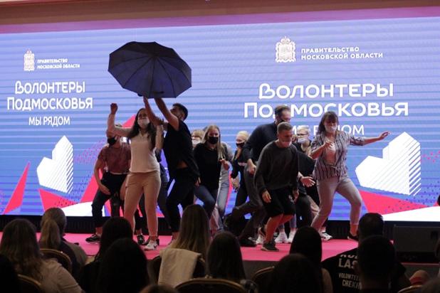 Форум «Волонтёры Подмосковья», изображение №5
