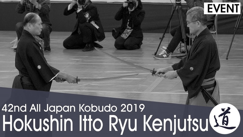Hokushin Itto Ryu Kenjutsu Ozawa Satoshi 42nd All Japan Kobudo Demonstration