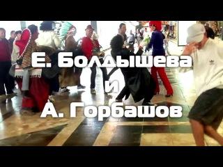 Концерт Disco-90 в яхт-клубе Адмирал 14 сентября 2013