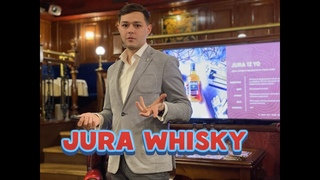 Онлайн дегустация виски Jura c бренд амбассадором Андреем Долотказиным.