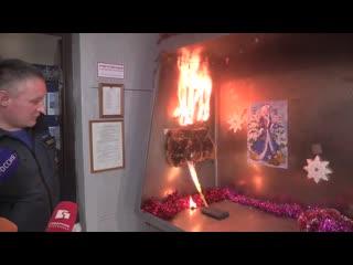 Сотрудники МЧС России продемонстрировали, чем может быть опасна пиротехника
