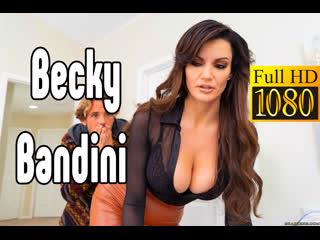 Becky Bandini Big TITS большие сиськи big tits [Трах, all sex, porn, big tits, Milf, инцест, порно blowjob brazzers секс порно
