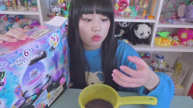 Hirota Aika. Shichoushasan Kara Okura Rete Kita Kona ga Kekkou Yabai Yatsu
