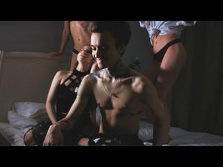 MORE EMOCIY - Дикий секс (MOOD VIDEO)