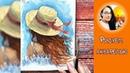 Рисуем акварелью девушку в соломенной шляпке! Dari_Art