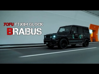 YOFU  Glock – BRABUS   Премьера