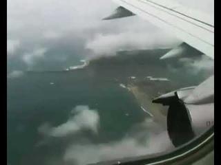 НЛО с самолета