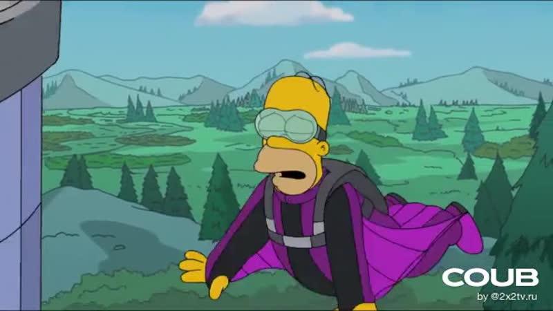 Don Draper wathing flying Homer