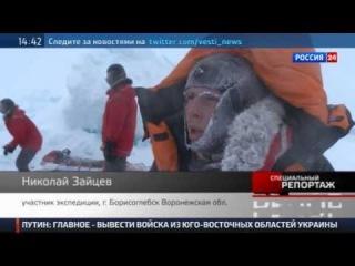 """""""Большое арктическое путешествие"""":  Специальный репортаж Артема Кола"""