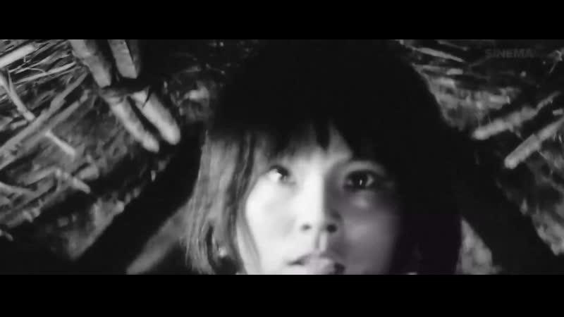Onibaba 1964 dir Kaneto Shindo Онибаба 1964 Режиссер Канэто Синдо