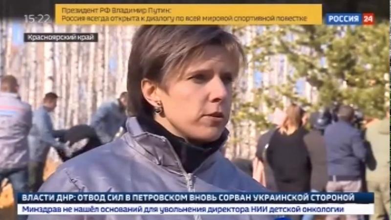 Красноярские активисты ОНФ ликвидировали в Емельяновском районе крупную свалку шин в лесном массиве