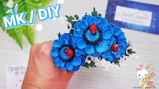 Как ИДЕАЛЬНО закрепить на ШПИЛЬКУ? 😎 Лайфхак МК / DIY цветы из фоамирана flowers hairpin foamiran