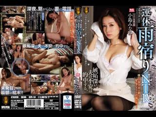 Kojima Minami [SSPD-154]{Порно Хентай Hentai Javseex  Porno Brazzers Married Woman Milf Mature Аниме Anime}