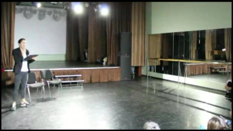МГКИ.Отделение Современный танец.гр.207.Посвящение первого курса. сентябрь2017