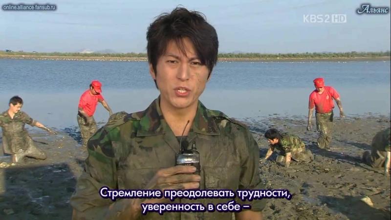 Братья Очжаккё Ojakgyo Brothers 09 58 HD