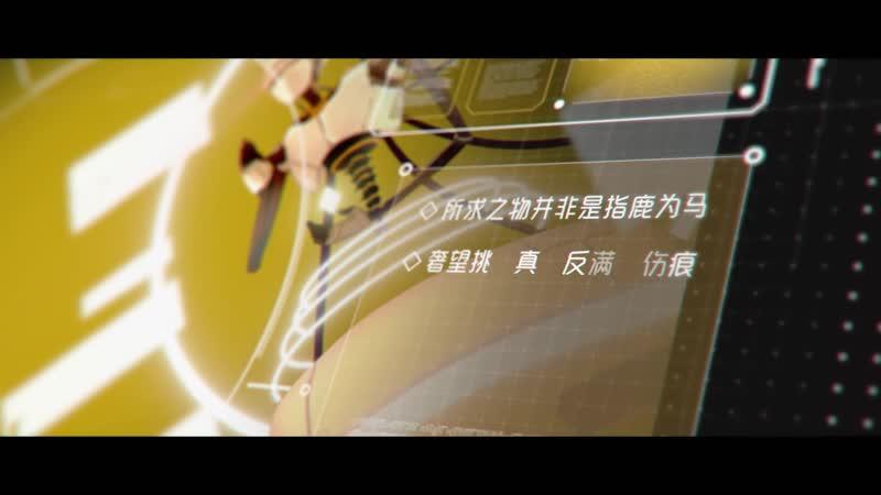 【Stardust2020诞生日】Cyber Buddha 启动的灵魂会为我闪耀吗