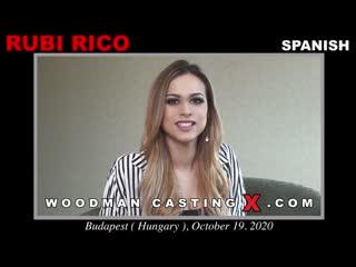 Rubi Rico (расширенная и дополненная версия)