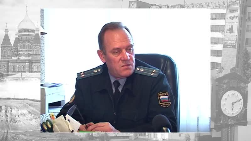 Сердобск ТВ Взгляд назад Профессия судебный пристав