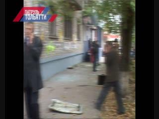 Взрыв автобуса в Тольятти  год