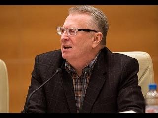 Жириновский о гуманитарном конвое, палках в колесах и приватизации ООН!