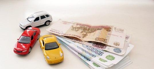 низкая ставка по кредиту в каком