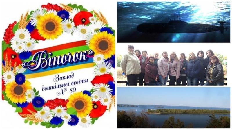 З Днем українського дошкілля ПОЗДОРОВЛЕННЯ для колег