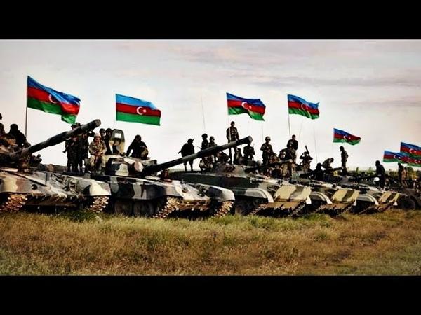 Звон победы Азербайджан отвоевал Карабах посты Армении разгромлены Коренной перелом Взяли