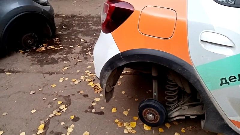Сразу с двух каршеринговых машин в Братеево украли все колеса