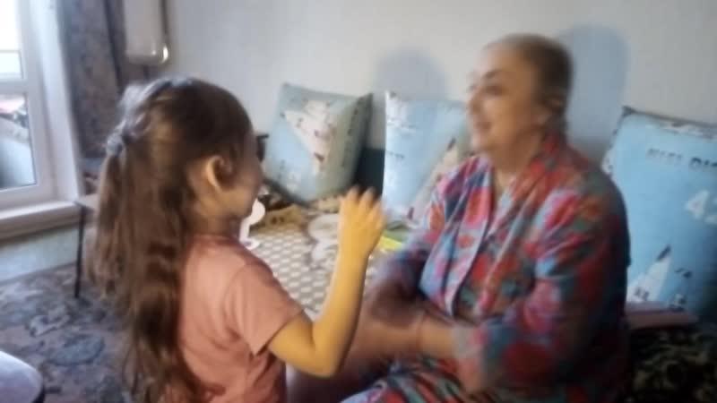 В гостях у бабушки Эллы, с бабулей играют в ладушки, Викуле 4,5мес