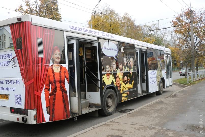 Из автобуса – в театр! Проехать на «театральном» общественном транспорте теперь могут вологжане