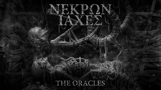 NEKRON IAHES-The Oracles-(featuring Andrew Liles-Current 93 and Sakis Tolis-Rotting Christ)