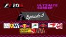 F1 2016 Ultimate Career Trailer
