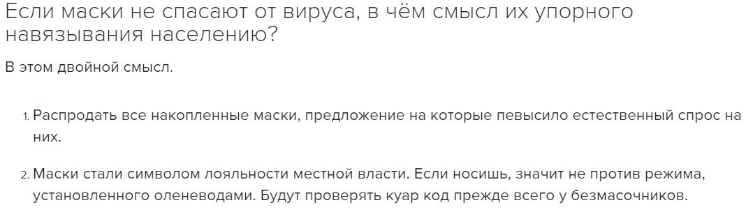 https://bulochnikov.livejournal.com/4418384.html