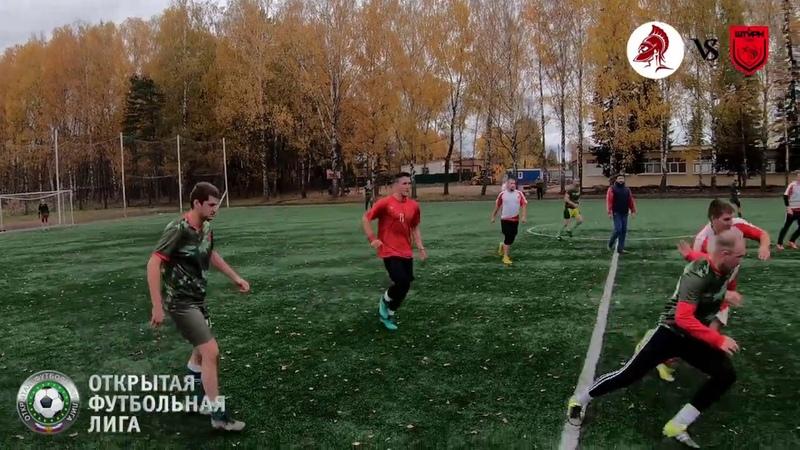 2019-10-05 - Чемпионат ОФЛ 2019. 23 тур. Вымпел (4) - (2) Штурм