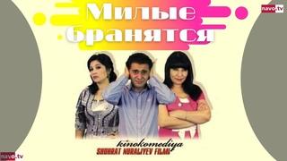 Милые бранятся / Турмуш мушт /  Turmush musht 2011