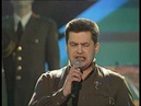 ЛЮБЭ - Атас концерт КОМБАТ, 1996