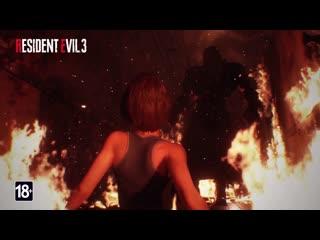 Resident Evil 3   Уже в продаже