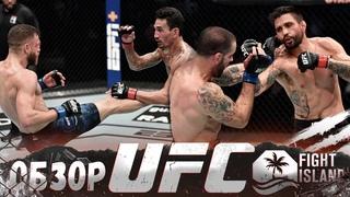 ОБЗОР UFC FN: Макс Холлоуэй - Келвин Каттар | Карлос Кондит, Мэтт Браун, Хоакин Бакли, Рамазан Эмеев