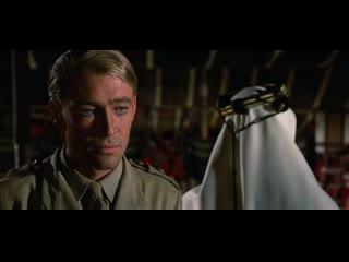 Лоуренс Аравийский / Lawrence of Arabia 1962 (Дэвид Лин)   HD 720   MVO