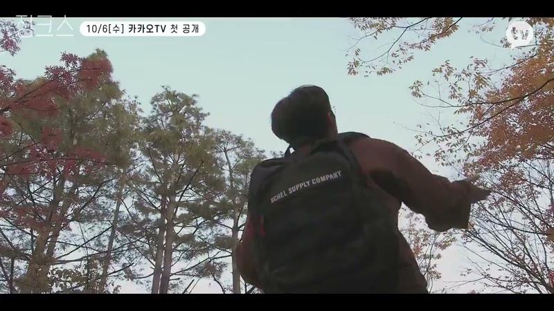New teaser for the webdrama Jinx starring SF9's Chani WJSN's Eunseo
