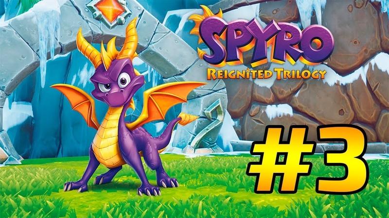 Прохождение Spyro Reignited Trilogy PC 3 Magic Crafters SPYRO 1