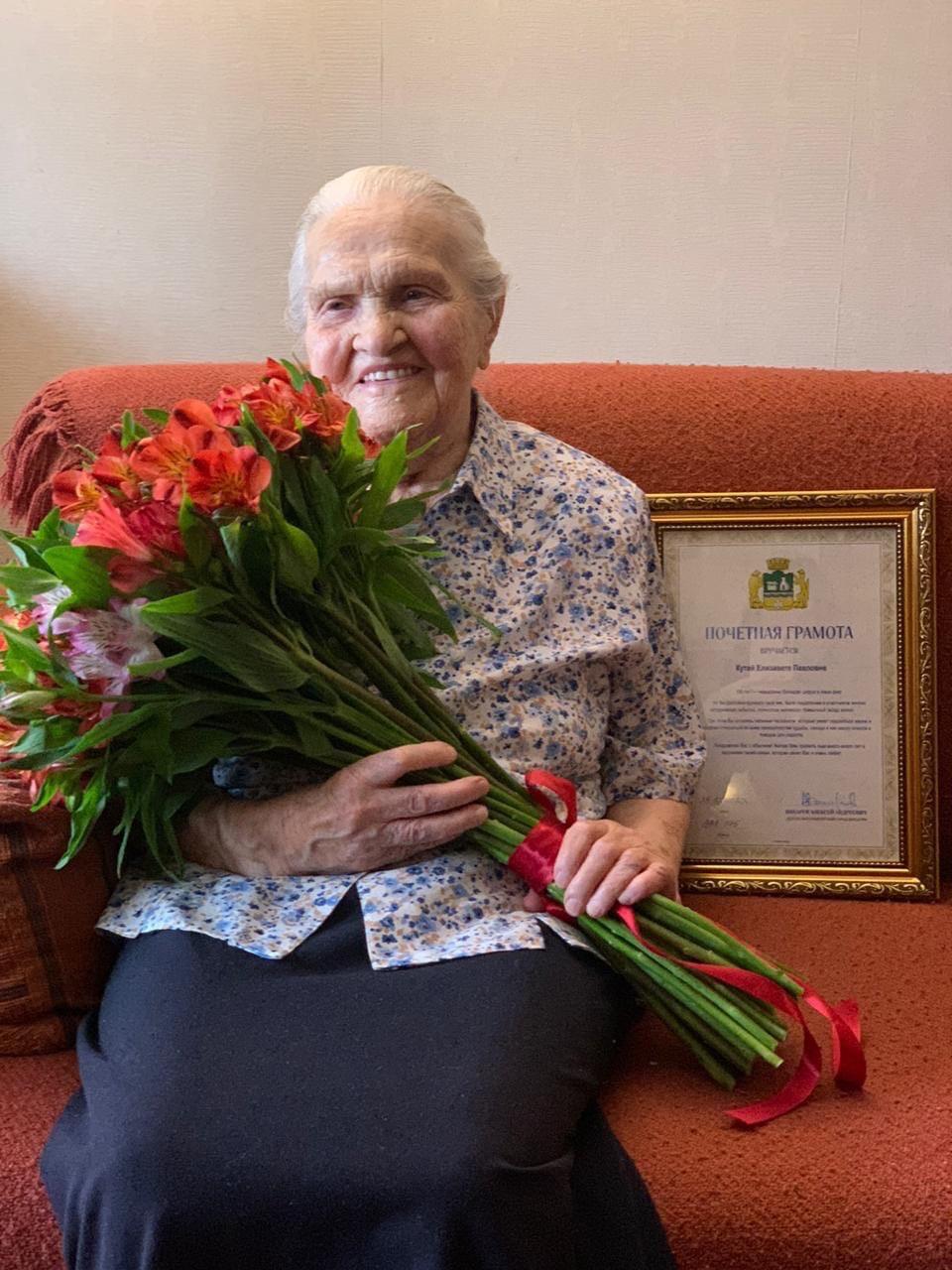 Поздравили с днём рождения ветерана Великой Отечественной