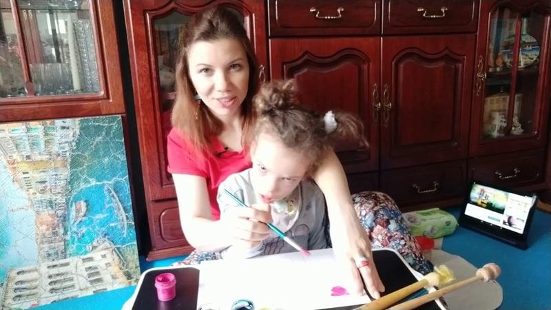 Лайфхак Как рисовать быстро с ребенком с ДЦП или с очень маленьким здоровым