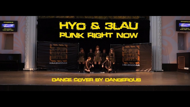 DANGEROUS | HYO 3LAU - Punk Right Now | dance cover