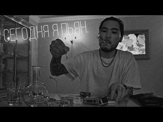 [free for profit] скриптонит + 104 + white punk type beat - 'сегодня я пьян'. (feat. pluxurypurp)