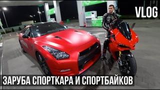 DUCATI VS 1MWT GT-R. Заруба с тремя спорт-байками!