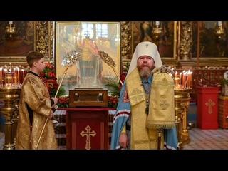 Слово митрополита Псковского и Порховского Тихона на принесении мощей святого князя Александра Невского в Псков