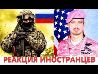 Комментарии иностранцев о России 136 часть !Канал разблокировали !))